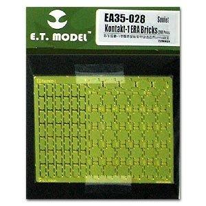 E.T. Model EA35-028 Soviet Kontakt-1 ERA Bricks (240 Pcs) 1/35
