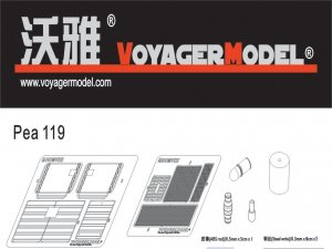 Voyager Model PEA119 US Army HUMVEE (For ALL) 1/35