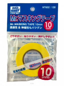 Gunze Sangyo MT-602 Mr. Masking Tape 10 mm