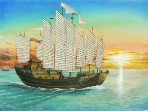 Trumpeter 01202 60cm Chinese Cheng-Ho Sailing Ship 1/200