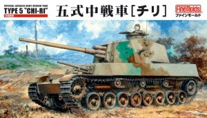 Fine Molds FM28 Imperial Japanese Army Medium Tank Type 5 Chi-Ri 1/35