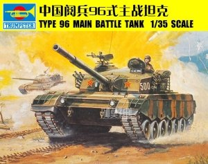 Trumpeter 00344 Chinese Type 96 Main Battle Tank 1/35