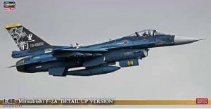 Hasegawa SP321 (52121) Mitsubishi F-2A 'Detail Up Version' 1/48