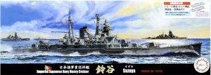 Fujimi 432489 IJN Heavy Cruiser Suzuya 1944/Sho Ichigo Operation 1/700