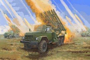 Trumpeter 01062 Soviet 2B7R Multiple Rocket Launcher BM-13 HMM 1/35