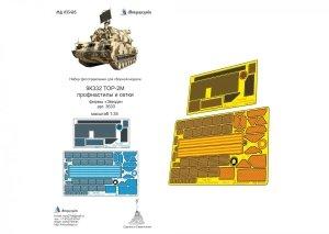Microdesign MD 035405 9K332 TOR-M2 grilles and mesh Zvezda 1/35