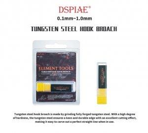 DSPIAE HC-04 0.4mm Tungsten Steel Hook Broach / Rysik ze stali wolframowej