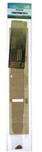 Wood Hunter W70162 USS Yorktown (Trumpeter 06707) 1/700