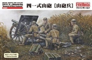Fine Molds FM38 Imperial Japanese Army Artillery Type 41 75mm Mountain Gun 1/35