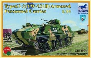 Bronco CB35094 YW-531B APC (1:35)