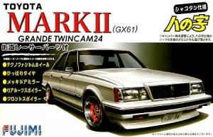 Fujimi 03764 Toyota Mark II GX61 Grande Twincam 24 1/24