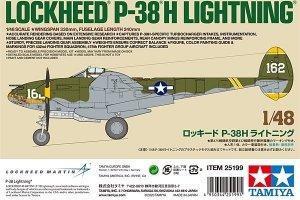 Tamiya 25199 Lockheed P-38H Lightning 1/48