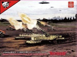 Modelcollect UA72192 Fist of War WWII German 28CM Kanone 3 Auf Lastenträger E-75 1/72