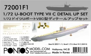 Pontos 72001F1 U-BOOT Type VII C Detail Up Set