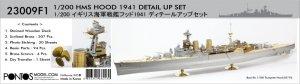 Pontos 23009F1 HMS HOOD 1941 Detail Up Set 1/200