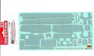 Tamiya 12648 Zimmerit Coating Sheet for Kingtiger Production (Henschel) Turret (1:35)