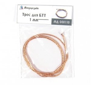 Microdesign MD 000110  Cable for BTT 1 mm