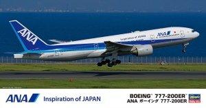 Hasegawa 10841 ANA Boeing 777-200ER Inspiration of Japan 1/200