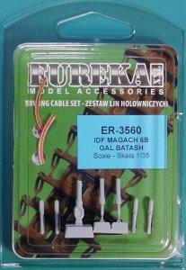 Eureka XXL ER-3560 Towing cable for Israeli IDF Magach 6B Gal Batash Tank 1/35