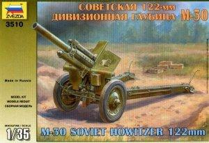 Zvezda 3510 SU122 HOWITZER (1:35)