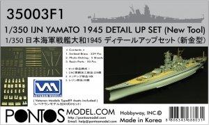Pontos 35003F1 IJN Yamato Detail Up Set (1:350)