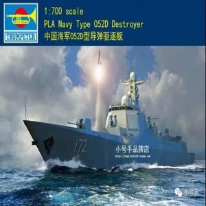 Trumpeter 06732 PLA Navy Type 052D Destroyer 1/700