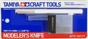 Tamiya 69930 Modeler's Knife (White)