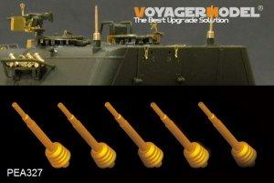 Voyager Model PEA327 Modern German AFV atenna base set (5PCES) (GP) 1/35