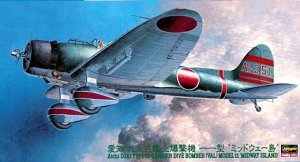 Hasegawa JT56 Aichi D3A1 Val 'Midway Island' TYPE 99 Dive Bomber M.I. 1/48