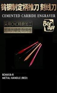 Border Model BD0058-R Metal Handle (for BD0068) Red