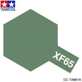Tamiya XF65 Field Grey (81765) Acrylic paint 10ml