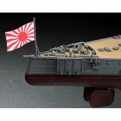 Hasegawa 40073 IJN BATTLESHIP NAGATO THE BATTLE OF THE LEYTE GULF 1:350