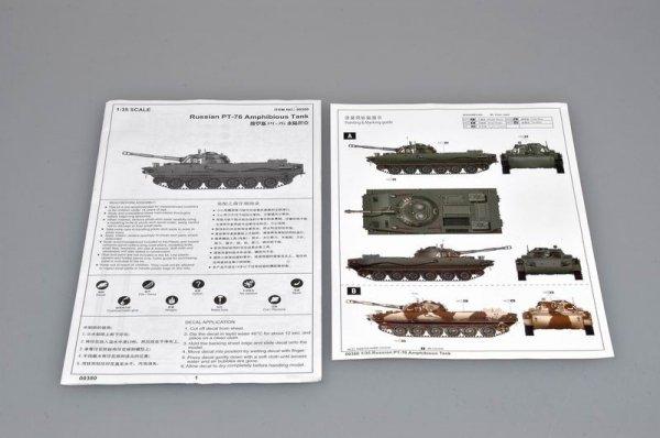 Trumpeter 00380 Russian PT-76 Light Amphibious Tank (1:35)