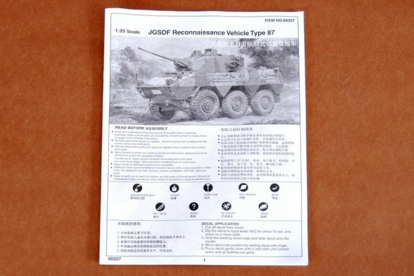 Trumpeter 00327 JGSDF Type 87 Reconnaissance Vehicle (1:35)