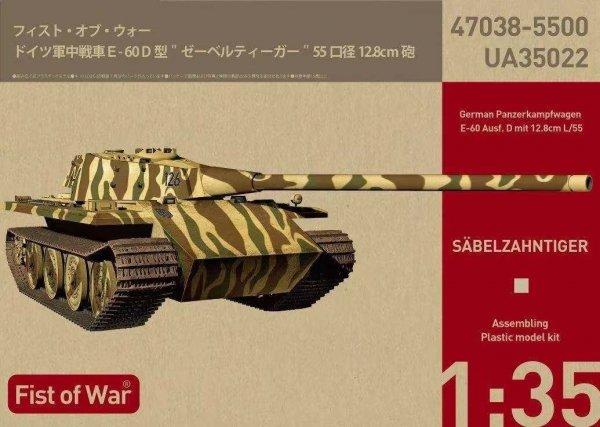 Modelcollect UA35022 Fist of War German E60 ausf.D 12.8cm tank 1/35