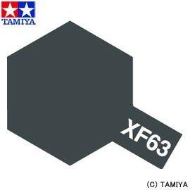 Tamiya XF63 German Grey (81763) Acrylic paint 10ml