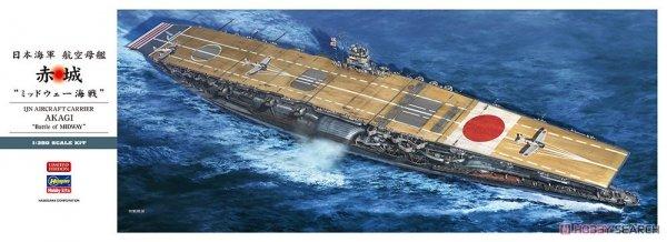 "Hasegawa 40103 IJN Aircraft Carrier Akagi ""Battle Of Midway"" 1/350"