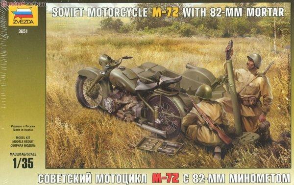 Zvezda 3651 Soviet Motorcycle M-72 with Mortar (1:35)