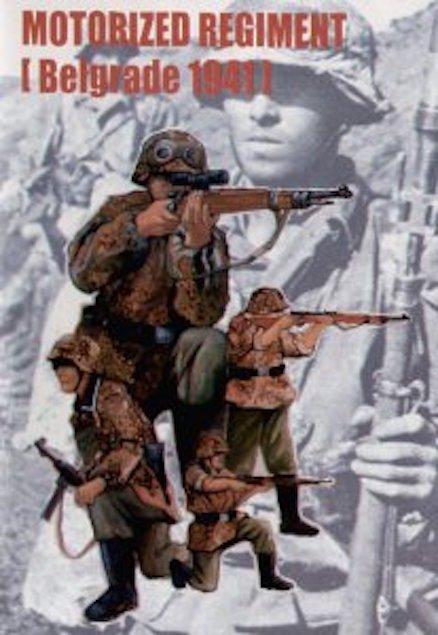 Trumpeter 00403 Motorized Regiment (Belgrade 1944) (1:35)