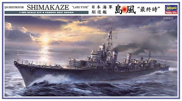 Hasegawa Z29 Shimakaze - Late type 1/350