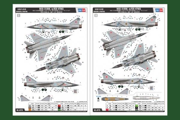 Hobby Boss 81770 MiG-31BM. w/KH-47M2 1/48