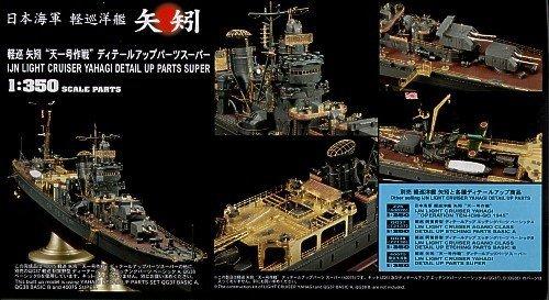 Hasegawa 40075 Japanese Light Cruiser Yahagi Operation Ten-Ichi-Go 1945 (Super Detail Parts) 1:350
