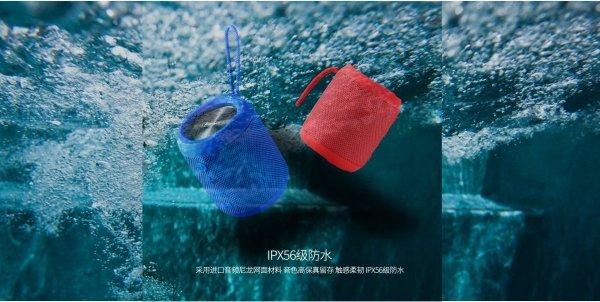 ipx 5 głośnik wodoodporny