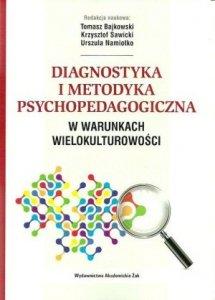 Diagnostyka i metodyka psychopedagogiczna w warunkach wielokulturowości