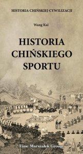 Historia chińskiej cywilizacji Historia chińskiego sportu