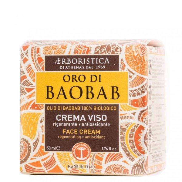 Regenerujący krem do twarzy z organicznym olejkiem z baobabu