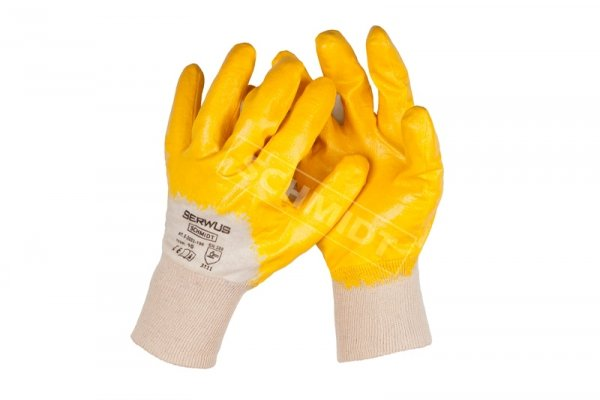 Rękawice ochronne SERWUS