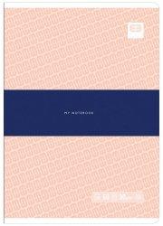 Zeszyt A5 60 kartek w kratkę BB PASTEL NUDE (55723)
