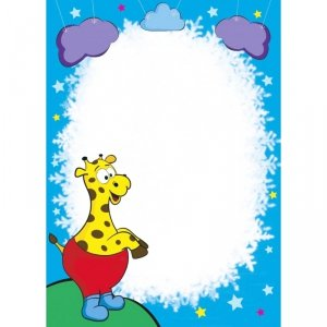 Dyplom dziecięcy Żyrafa Dyplomy dziecięce (40989)