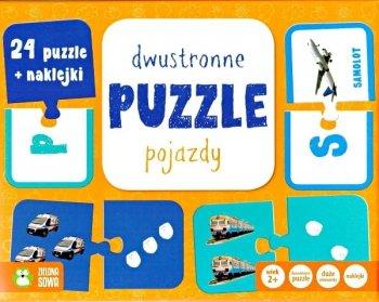 Pojazdy - dwustronne puzzle. Rosnę i poznaję